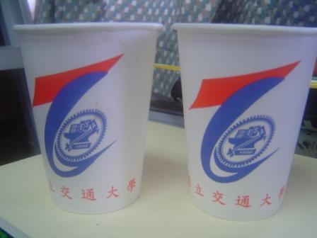 nctu-cup.jpg