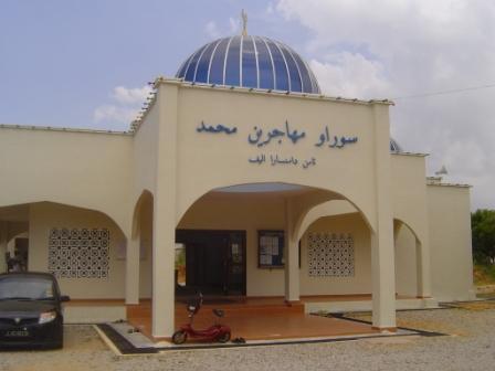 damansara-alif