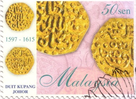 duit-kupang-2
