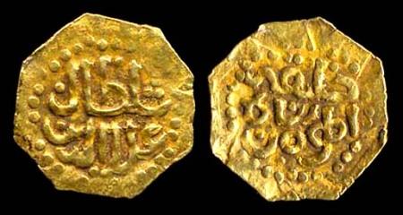 malay-johor-coins