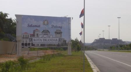signage kota