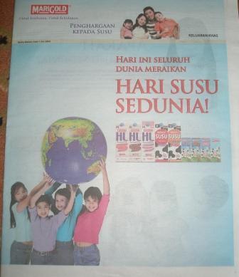 sedunia sambutannya ditonjolkan melalui sisipan akhbar yang mempromosi ...