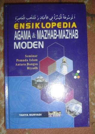 Ensiklopedia Mazhab
