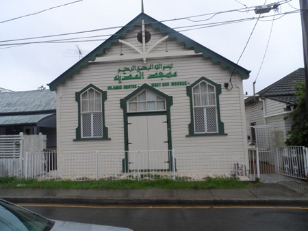 masjid west end