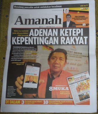 amanah 1