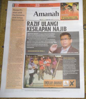 amanah 2